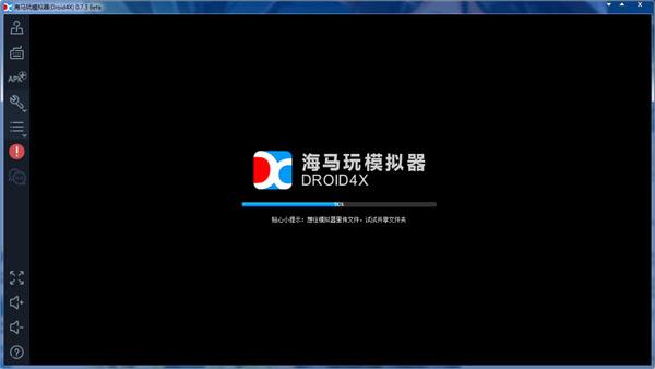海马玩模拟器v0.8.3下载 Droid4X安卓模拟器下载