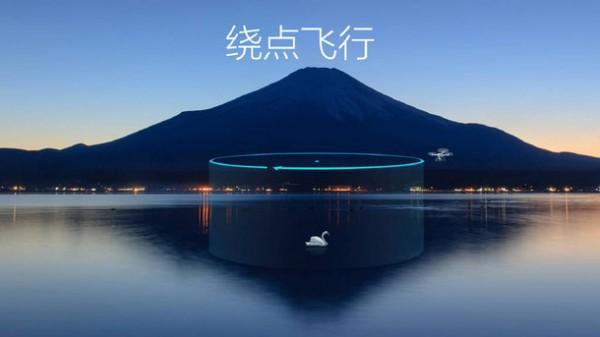 全智能控制:小米无人机正式发布 售价2499元起的照片 - 12
