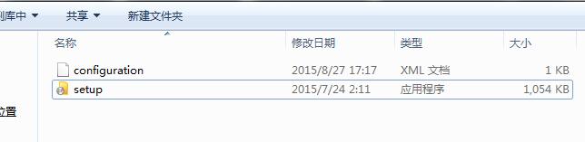 Office365完整离线安装包下载及自定义安装教程的照片 - 2