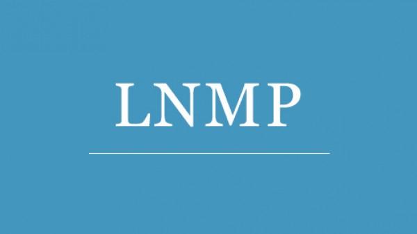LNMP一键安装包 V1.4 正式版发布的照片