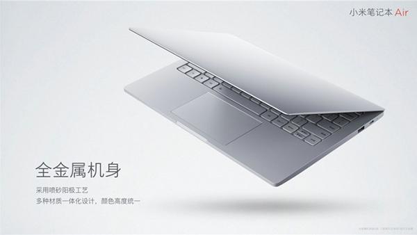4999元新增指纹解锁 小米笔记本二代发售 老款降价的照片 - 1