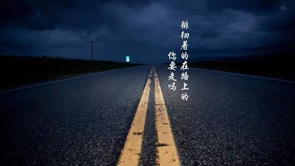 """""""北上广情结""""明显松动,""""新一线""""城市抢人竞争白热化的照片"""