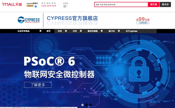 多家国际芯片巨头入驻天猫:阿里或在杭州云栖宣布重磅消息的照片 - 1