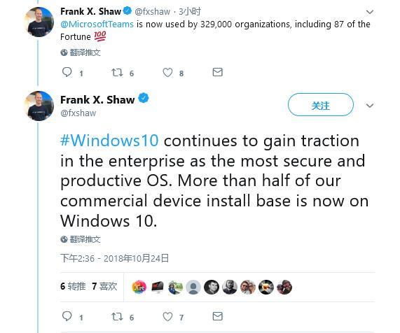微软:超过一半的商业设备已安装Win10系统的照片 - 2
