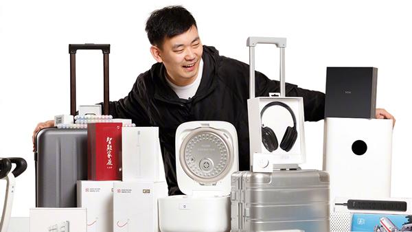 小米公布感恩节惊喜:小米之家小米产品随便搬 不花钱的照片 - 1