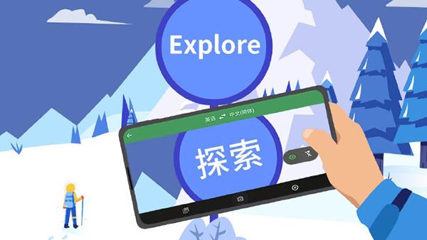 与谷歌翻译官方合作:小米全新翻译锁屏将上线的照片 - 1