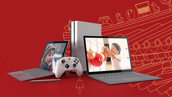 挣钱棋牌游戏官网在线商店周年庆:Surface全系特惠 买Office送应用年卡