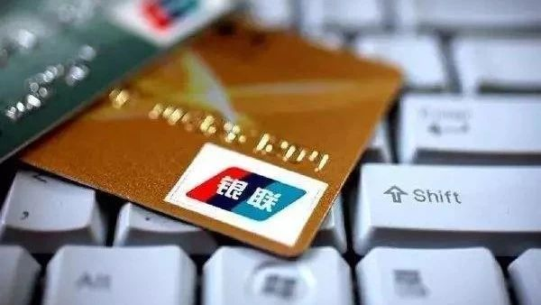 """银行卡绑手机号变成""""三不管"""":四大权威部门强势回应的照片"""
