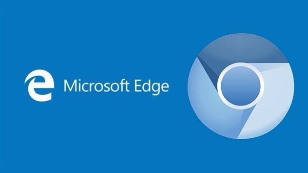 Edge投降Chromium 微软王牌浏览器是如何跪倒的的照片 - 1