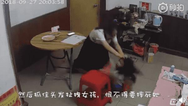 真心疼!小女孩遭家暴成一家人出气筒,警方正在调查处理的照片 - 1