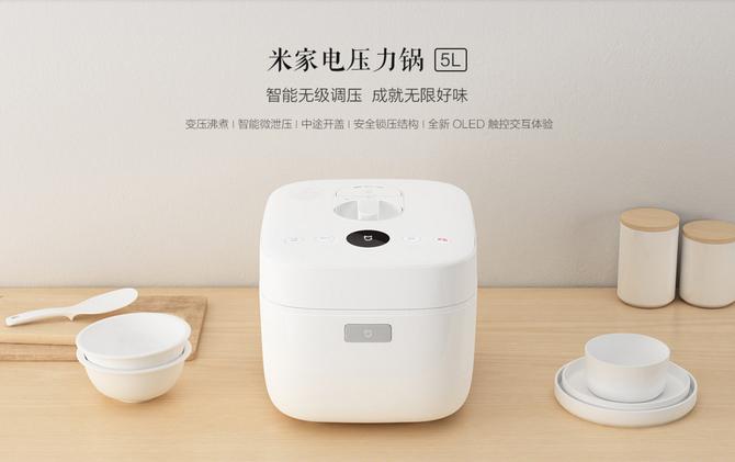 米家电压力锅发布:电磁无极调压 售599元的照片 - 1