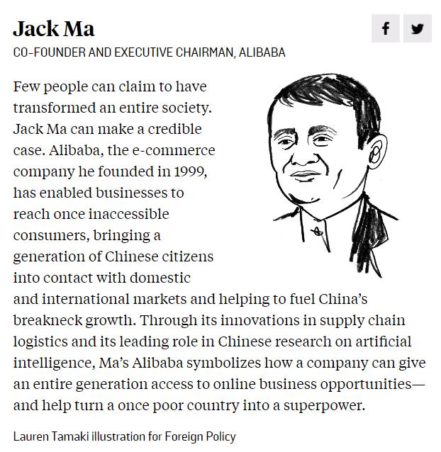 """马云入选全球""""10大思想者"""":他真正改变了一个社会的照片 - 2"""