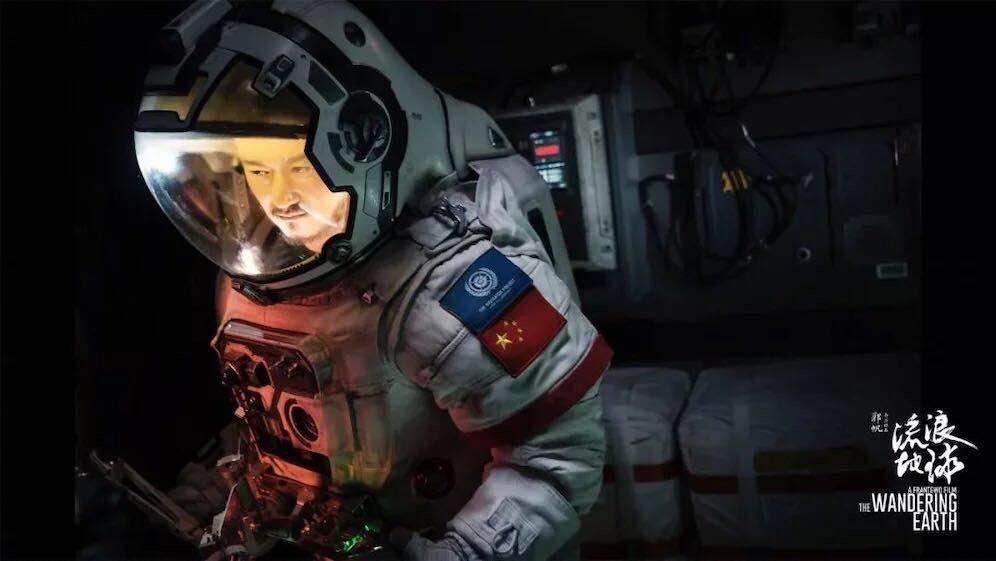 《流浪地球》逆袭 吴孟达:看剧本时不信是中国人写的