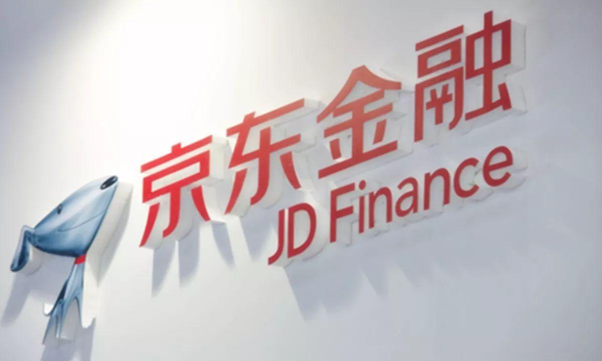 京东金融否认App收集隐私:不上传 已下线功能的照片 - 1