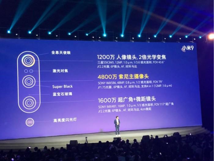 小米9手机正式发布:售价2999元起 王源代言堆料足的照片 - 2