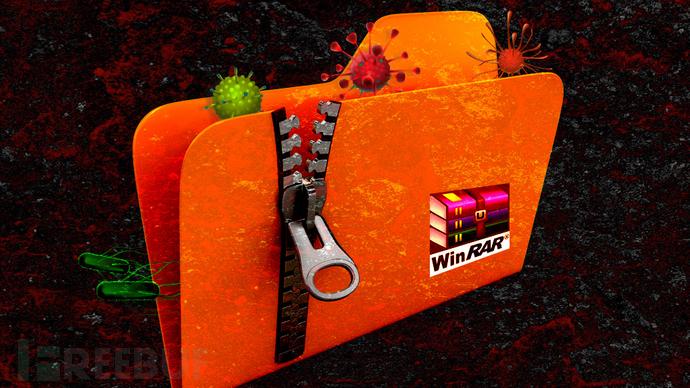 WinRAR被曝严重安全漏洞 5亿用户受影响的照片 - 1