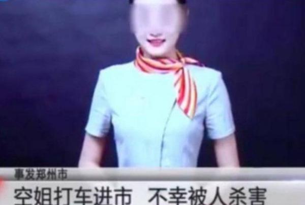 空姐遇害案顺风车司机父母被判赔62万 曾隐匿财产的照片