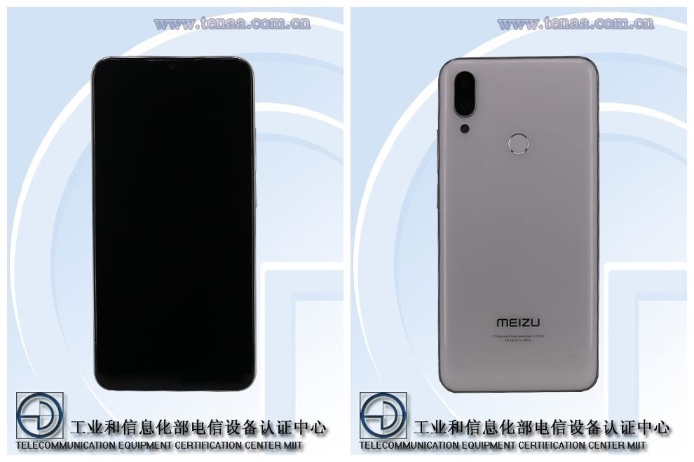 """""""告别全部遗憾""""- 魅族Note 9明天发布的照片 - 3"""