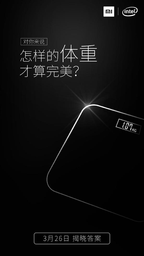 小米笔记本新品3月26日亮相 仅1.07kg 比MacBook Air更轻的照片 - 2