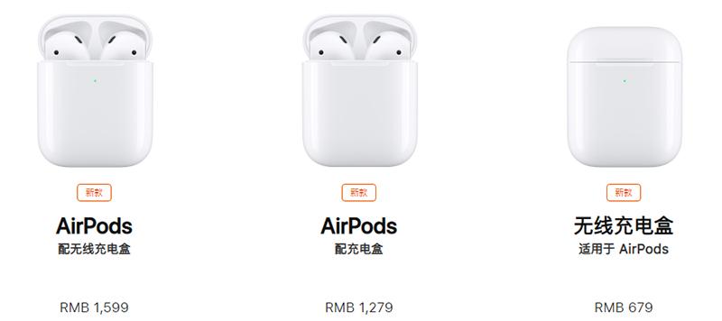 AirPods 2 新款 现货的照片 - 4