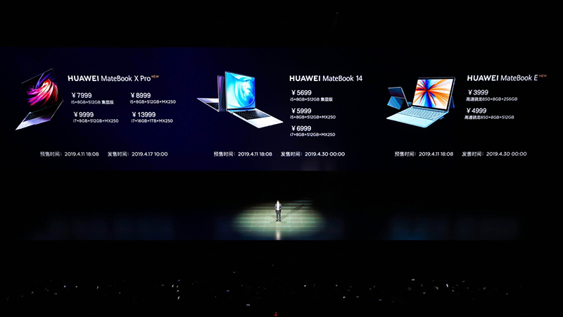 骁龙850加持 华为MateBook E 2019二合一笔记本上架的照片 - 1