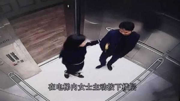 刘强东案监控视频网络疯传 美国警方回应耐人寻味的照片