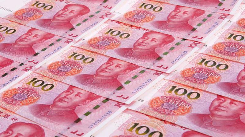 央行将发行2019年版第五套人民币 不再包含5元纸币的照片 - 1