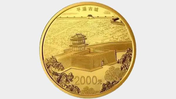 面额2000元的硬币来了!的照片 - 1