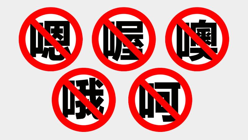 """聊天回复""""嗯""""被老板批评要辞职:反遭网友教育的照片 - 1"""
