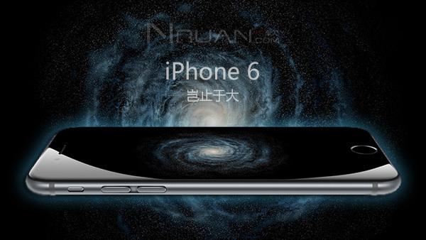 姜文姜武配音iPhone 6广告:大大大的照片
