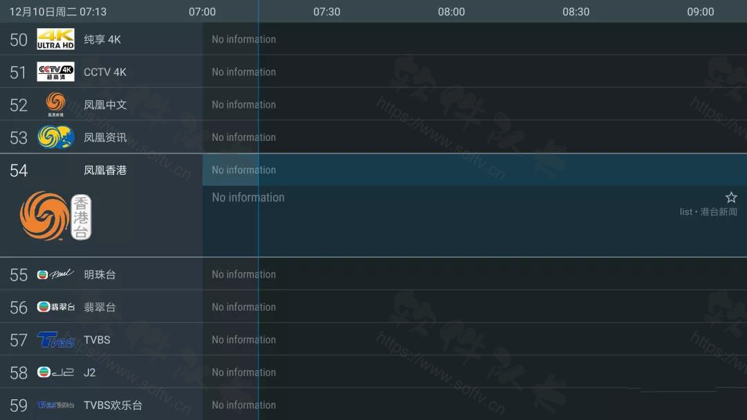 IPTV Pro v1.3.4 破解付费专业版【安卓版】