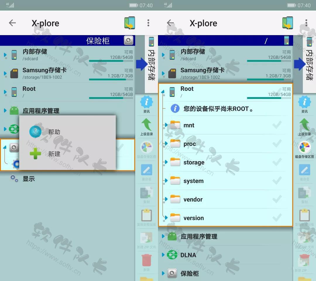 X-plore 文件管理器 v4.17.22 内购中文破解版【安卓版】
