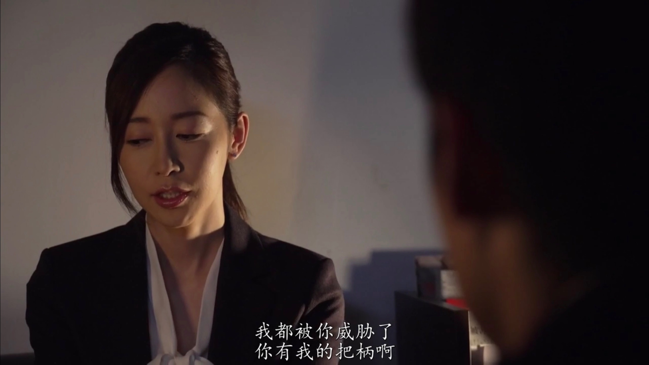 筱田优 被胁迫的女上司