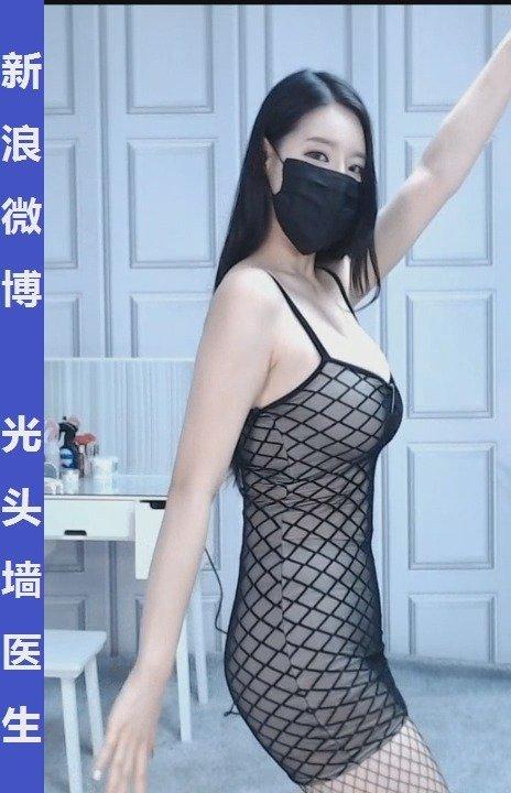 韩国女主播库仁飘고은별20190513