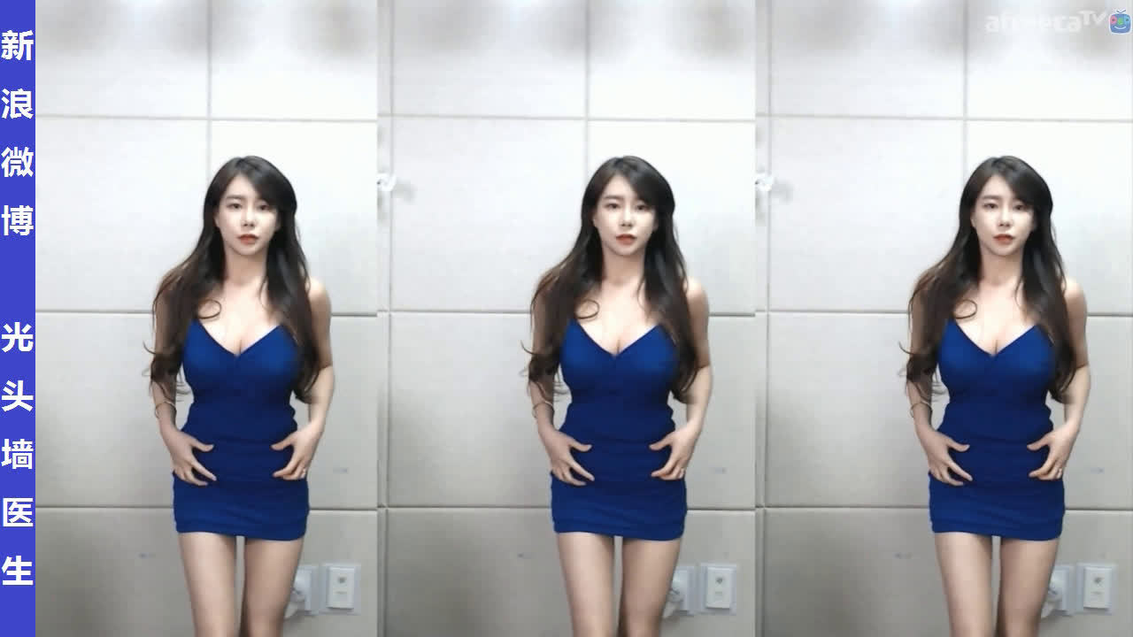 AfreecaTV女主播金诗媛김시원直播热舞剪辑20200102