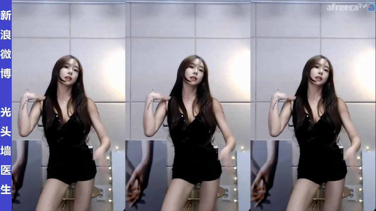 AfreecaTV女主播金诗媛김시원直播热舞剪辑20200419