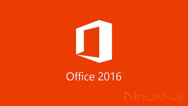Office 2016 for Mac预览版 微软官方下载