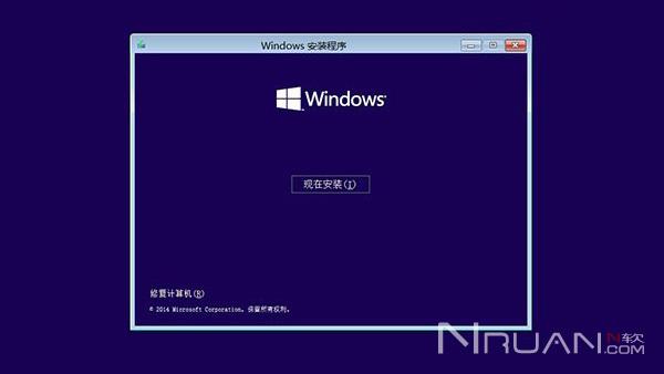 win10使用Windows恢复环境轻松修复系统的照片 - 8