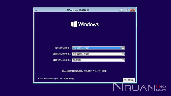 win10使用Windows恢复环境轻松修复系统的照片 - 7
