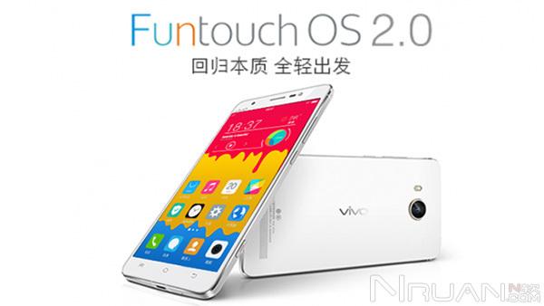 Funtouch OS 2.0下载 vivo手机Funtouch OS 2.0正式公测的照片 - 1