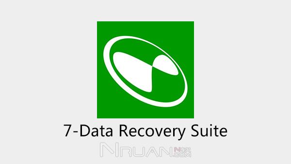 7-Data Recovery Suite 数据恢复 v3.2 企业版绿色版下载