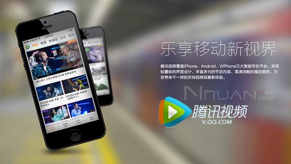 腾讯视频下载 腾讯视频安卓手机版 v4.0.5 去广告版的照片