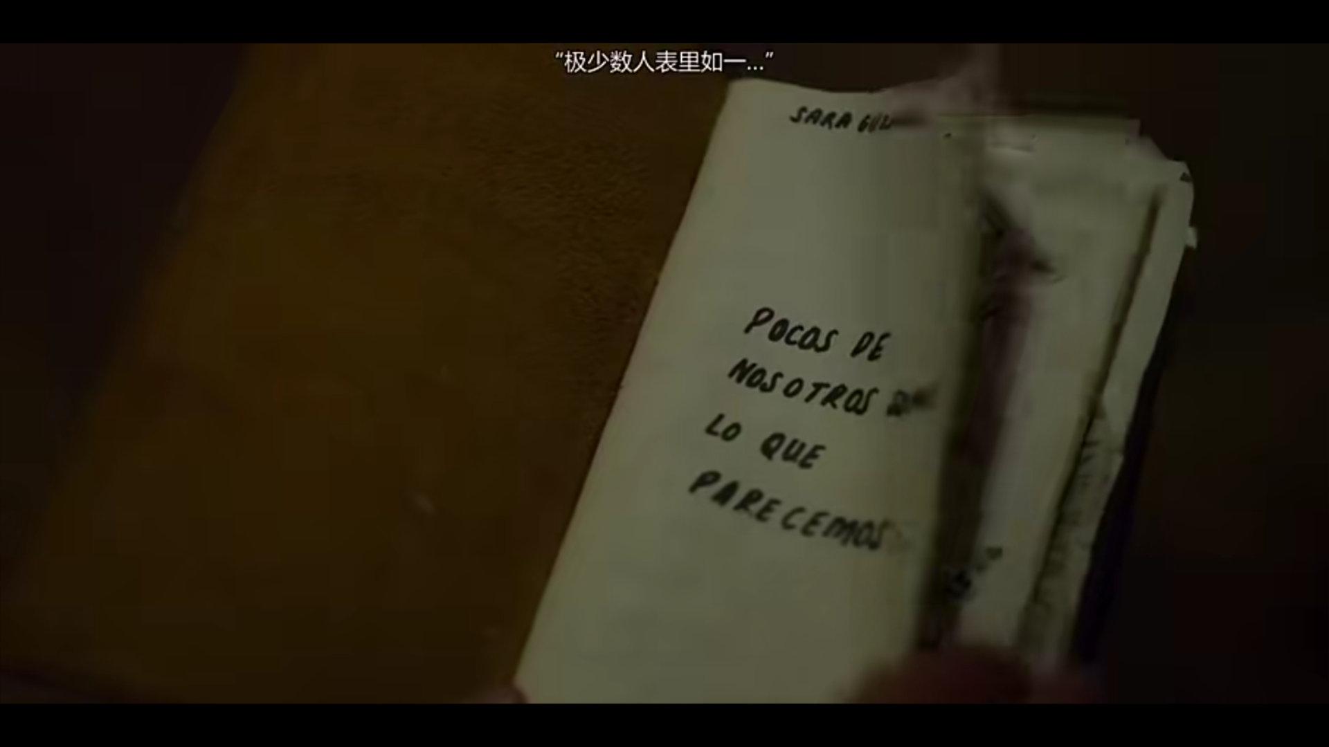 大尺度西班牙悬疑剧《谁杀了莎拉?》第一季全集无删减 百度云高清下载图片 第2张