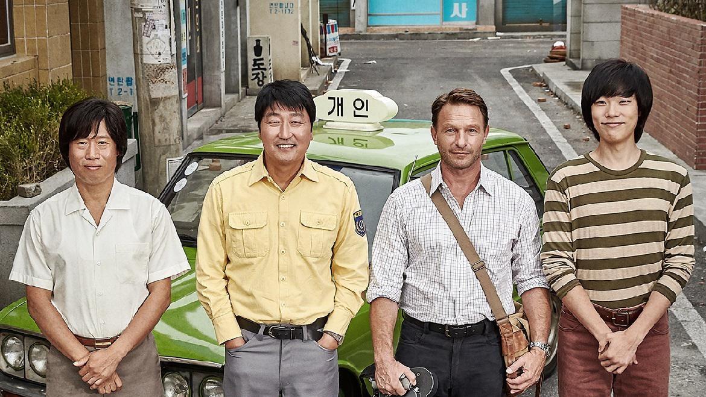 【2017韩影】出租车司机 택시 운전사【TSKS】