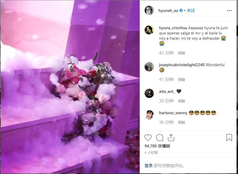要回归了?泫雅疯狂暗示,PSY亲自曝光MV拍摄片段,粉丝超期待!插图6