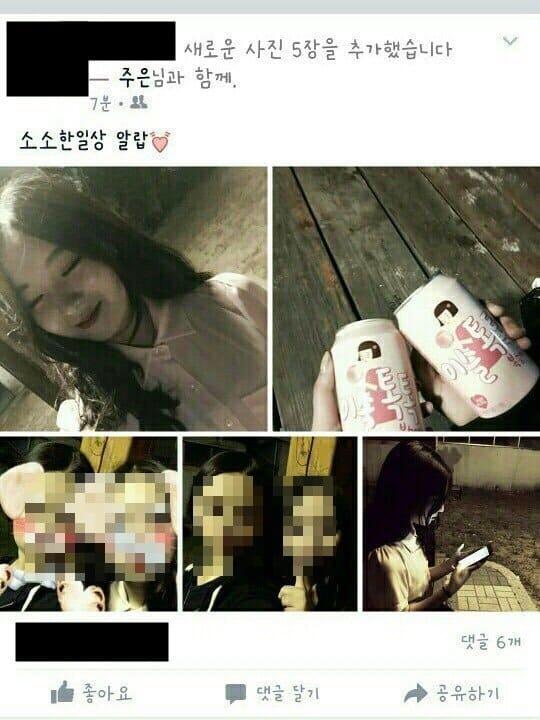 吸烟喝酒还校园欺凌,韩国新人女团ARIAZ成员落泪道歉,网友不原谅要求她退团!插图(8)