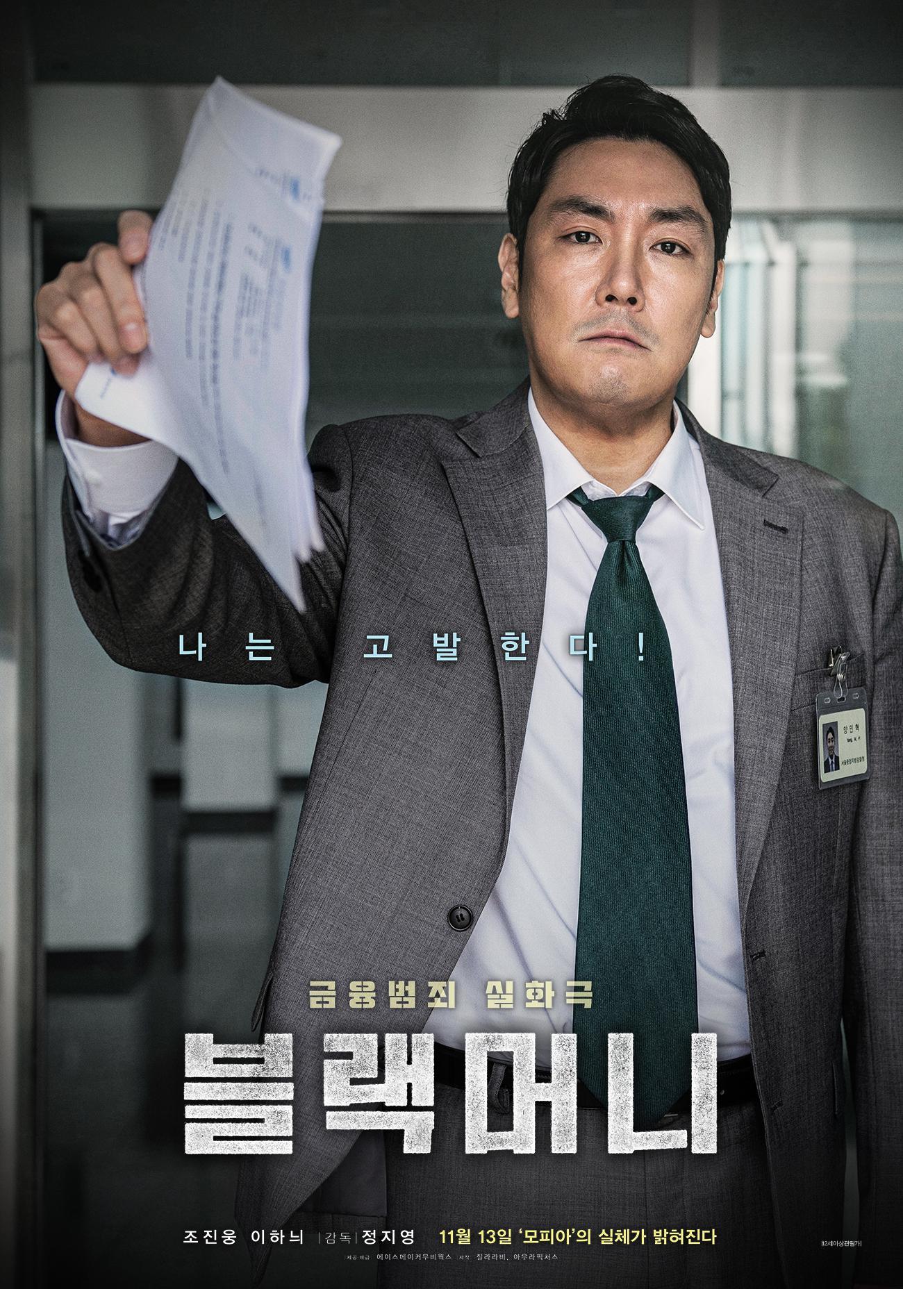 《冰雪奇缘2》太猛?韩国导演联合抗议院线垄断导致不公平,让观众无选择!插图2