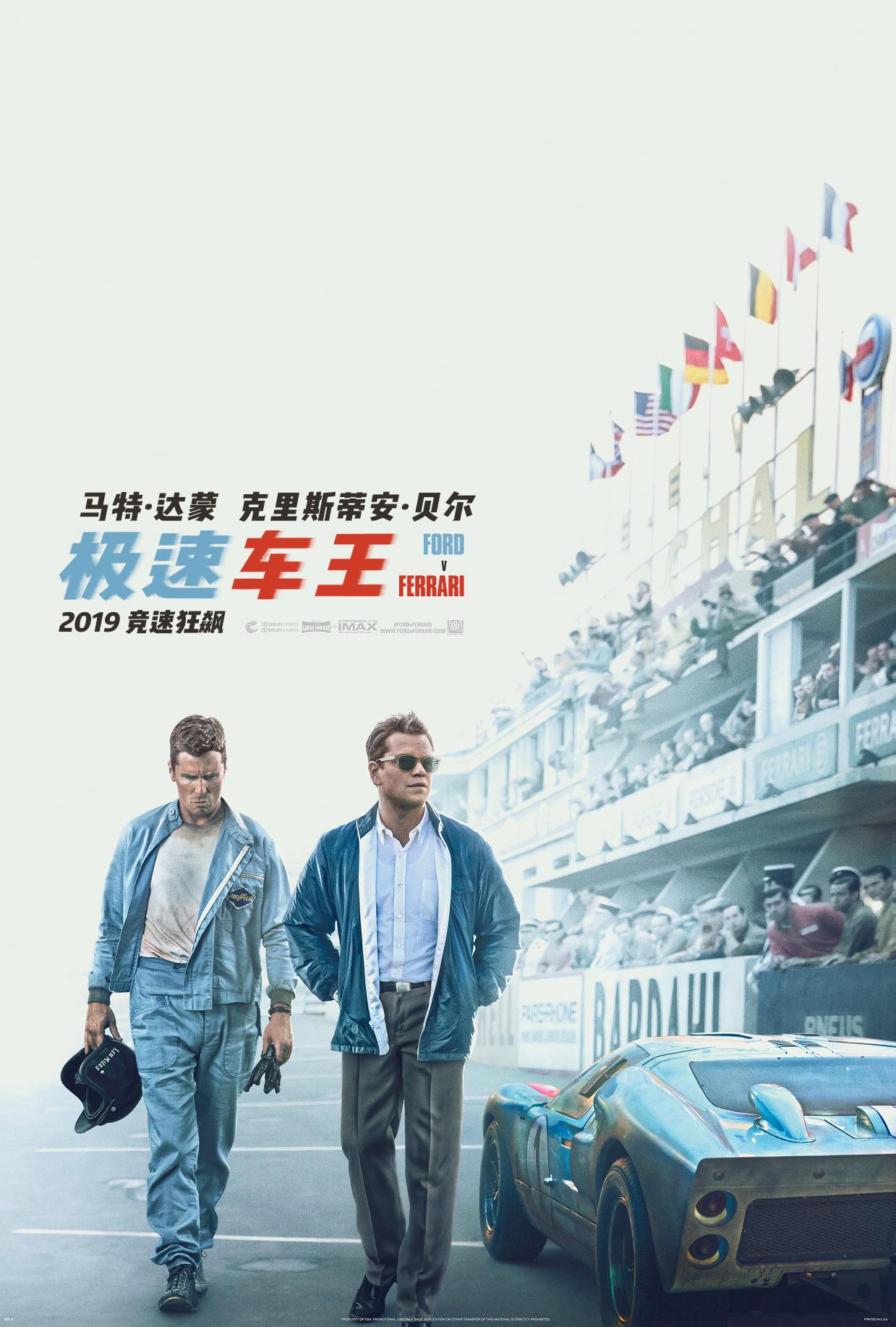 美国商业杂志《Inc》精选2019年10大商业电影,《极速车王》、《美国工厂》上榜插图(6)