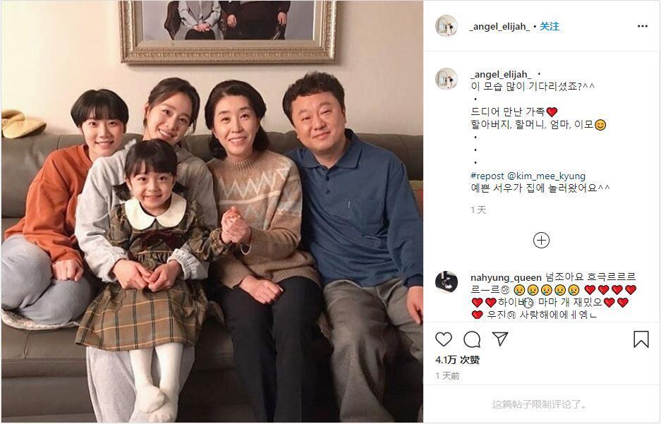 金泰熙主演韩剧《你好妈妈,再见!》惹争议,让小男孩扮演女生引发韩国网友批评插图(3)