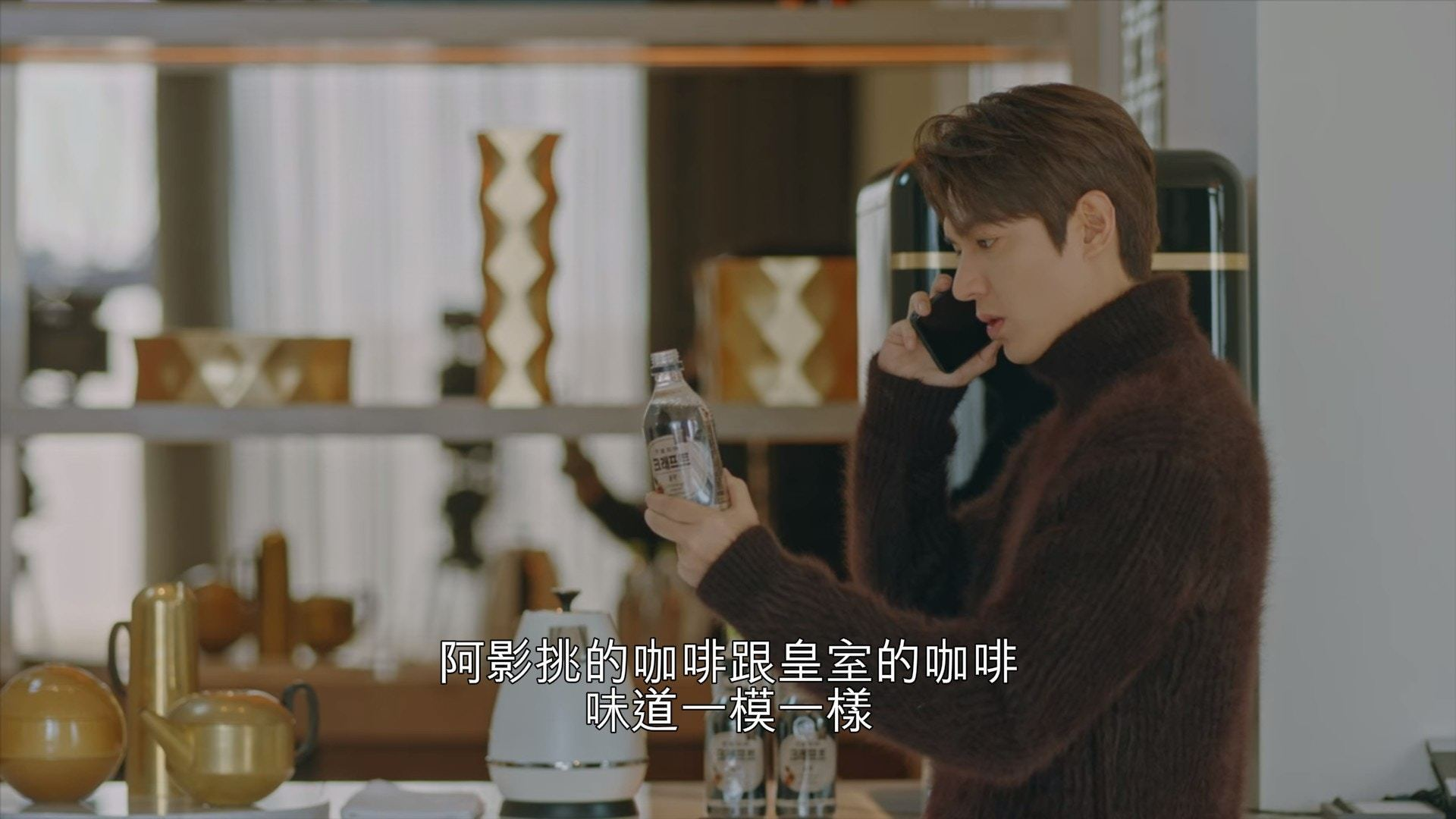 收视创新低!韩剧《国王:永远的君主》广告植入太生硬,引网友吐槽:这是电视剧还是购物广告?插图7